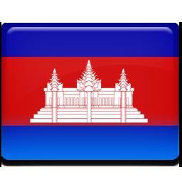 """Cambodia"""""""