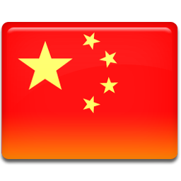 """China"""""""