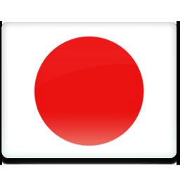 """Japan"""""""