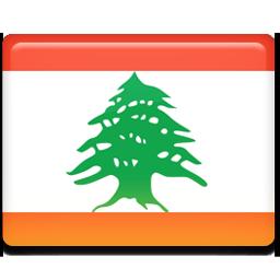 """Lebanon"""""""