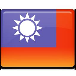 """Taiwan"""""""